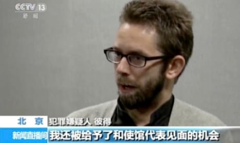 Swede's 'confession' in China scares EU chiefs