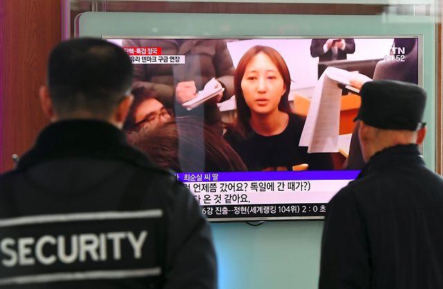 Denmark awaits South Korea extradition request for 'Rasputin' daughter