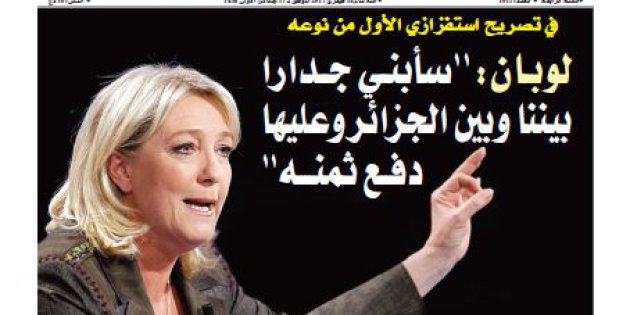 'Le Pen to build a wall around France': Algerian newspaper falls for joke news