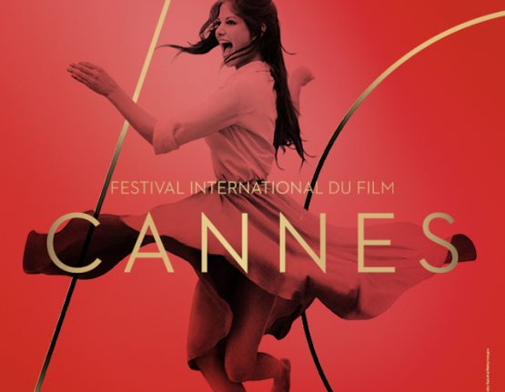 Did the Cannes film festival airbrush this actress's thighs to make them thinner?