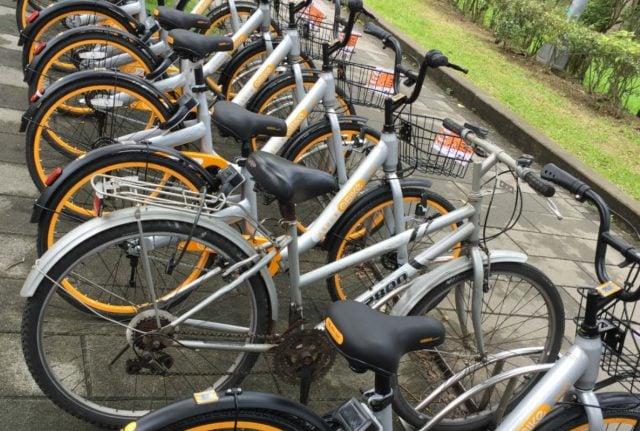 'Flood' of orange sharing bikes ruffles feathers in orderly Munich