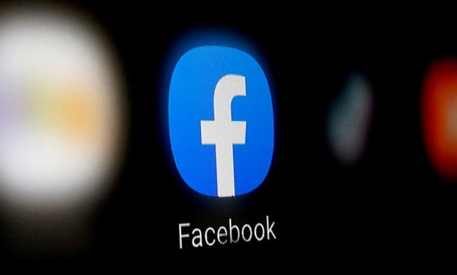 Facebook eyes second Danish data centre after buying large plot